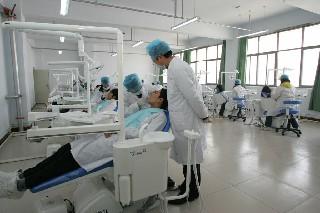 重庆中医大卫校有哪些专业