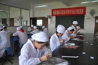 重庆知行卫生学校网站网址