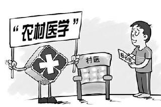 初中生毕业可以读重庆护士学校吗?