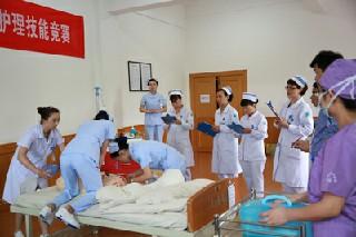 重庆护理学校药剂专业介绍