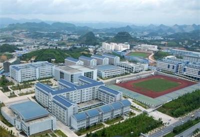 重庆护理职业技术学院