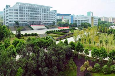 重庆三峡医药高等专科院校