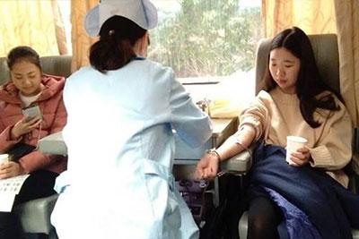 重庆三峡医药高等专科院校护理专业献血