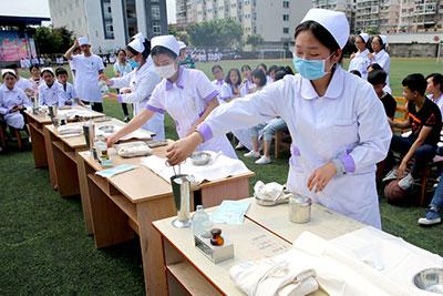 重庆市长寿卫生学校