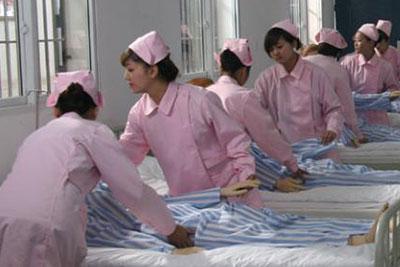 重庆市第三卫生学校护理
