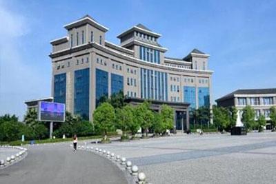 重庆市医药卫生学校教学楼