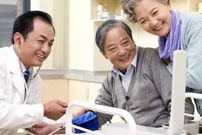 重庆市医药卫生学校老年人服务与管理
