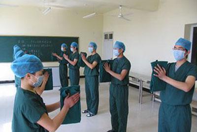 重庆市医药卫生学校农村医学
