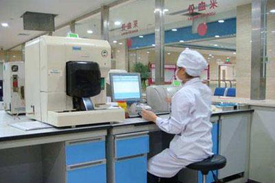 重庆市医药卫生学校医学检验技术