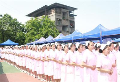 重庆市渝西卫生学校护理专业