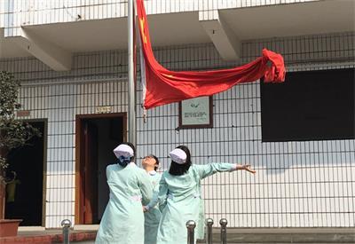 重庆市渝西卫生学校升旗仪式