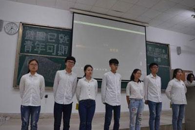 重庆医科大学公共事业管理