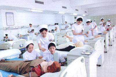 重庆医科大学护理学