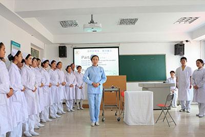 重庆医药高等专科学校护理(涉外护理)