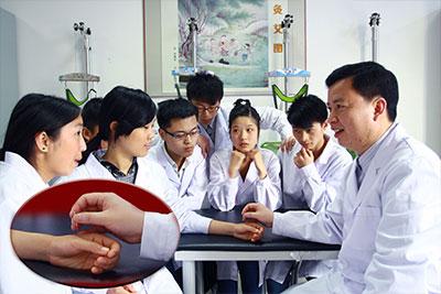 重庆医药高等专科学校针灸推拿专业