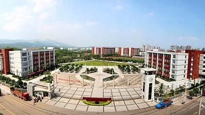 重庆市医药经贸学校
