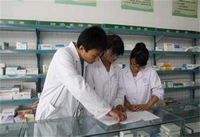 药品经营与管理专业