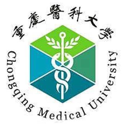 重庆医科大学有药剂专业吗