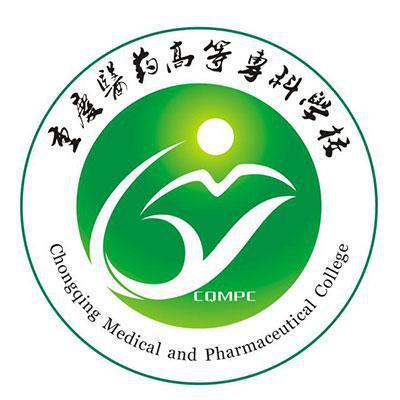 重庆医药高等专科学校(医学影像技术)学费是多少