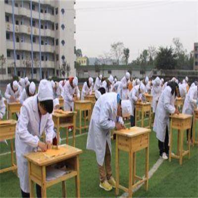 重庆市长寿卫生学校(药剂专业)招生条件