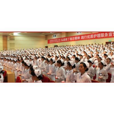 重庆医科大学(护理专业)招生分数线