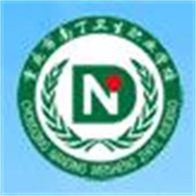 重庆市南丁卫生职业学校对口升学(助产)招生分数线