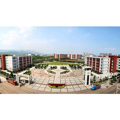重庆市医药经贸学校2019年报名条件-招生对象
