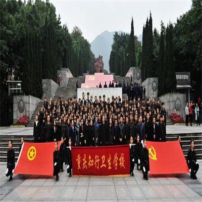 重庆知行卫生学校(助产专业)招生条件