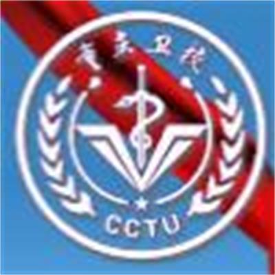 重庆市南丁卫生职业学校中专助产专业介绍
