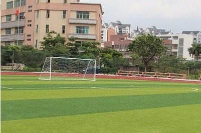 重庆市护士学校操场